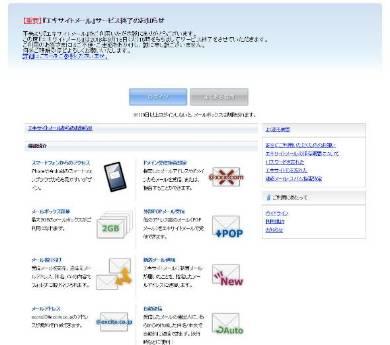 http://image.itmedia.co.jp/news/articles/1805/16/yx_ex_02.jpg
