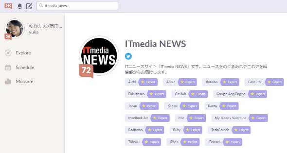 http://image.itmedia.co.jp/news/articles/1805/17/yx_kl_01.jpg