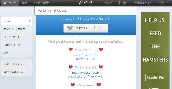 http://image.itmedia.co.jp/news/articles/1805/17/yx_kl_02.jpg
