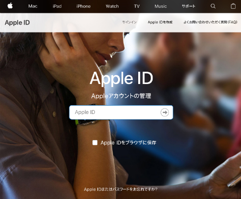 apple id 3