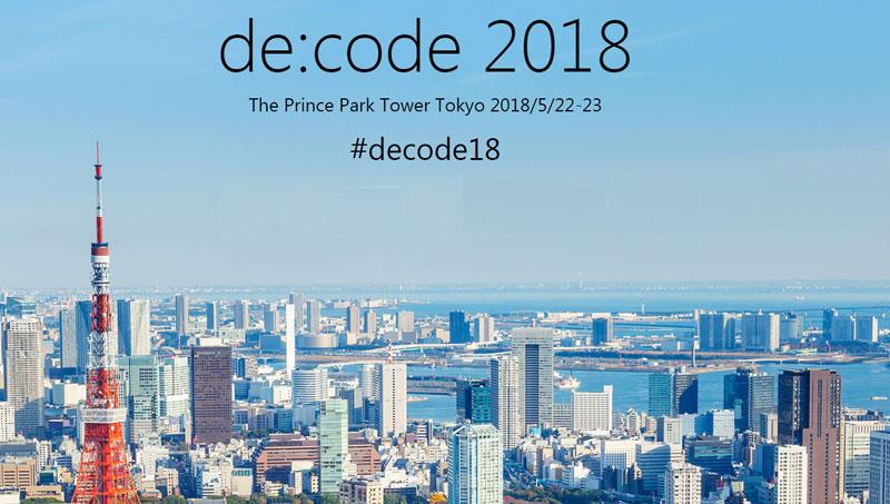 [ITmedia News] 【番組告知】日本マイクロソフト「de:code 2018」で気になったアレを「NEWS TV」で振り返る