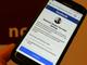 GoogleとFacebook、GDPR施行初日にさっそく提訴される