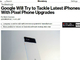 Pixel 3/3 XL(仮)はiPhoneと同じFoxconnで製造か──Bloomberg報道