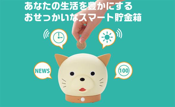 コロナ しゃべる 猫 「言う/話す/しゃべる」