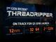 AMD、最大32コアの第2世代Threadripper CPUを7〜9月にリリースへ