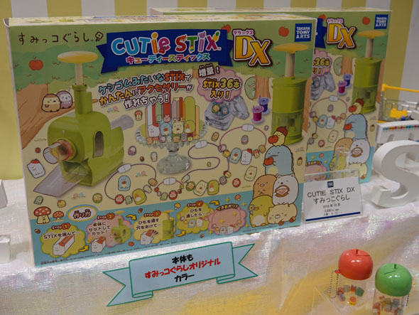 kf takaratomy 02 - 【東京おもちゃショー】「YouTuberが効いています!」―タカラトミー、紹介動画で売り上げ急増 玩具メーカー注目