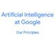 Google、「AIの倫理原則」を公開 武器など人に危害を加える利用はしないと約束