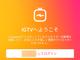 Instagram、1時間までの縦位置動画アプリ「IGTV」 Instagramでも表示可能