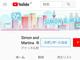 YouTuber向けに3つの収益化ツール 月額490円のサブスクリプションなど