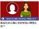 FacebookでCAスキャンダル後も続くクイズアプリでの個人情報不正収集 発見者に4000ドルの報奨金