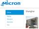 米半導体大手Micronに対し、中国裁判所が販売差し止めの仮命令