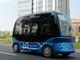 ソフトバンクと中国Baidu(百度)、自動運転バス「Apolong」の日本での実証実験を2018年度中に開始へ