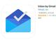 Googleの「Inbox」もようやく「iPhone X」の切り欠きをサポート