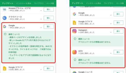 apps 2
