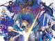 """「Fate/Grand Order」のガチャは、なぜ""""よく回る""""のか? マスターの1人として考えてみた"""