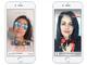 Facebook、AR(拡張現実)広告のテストを開始 口紅やサングラスを試せる