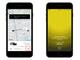 Uber、ピックアップを確実にするための「Spotlight」や予約に遅れたら次回10%オフ機能を追加