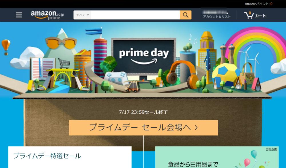 [ITmedia News] Amazonプライムデー2018も過去最高を更新 日本で売れたのは洗剤
