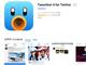"""""""流れるタイムライン""""終了に向け、「Tweetbot」が最善を尽くしたアップデート"""