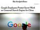 "Googleの従業員、中国での""検閲版""検索サービス「Dragonfly」反対署名運動"