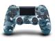 PS4の新色無線コントローラー、米国で9月に発売