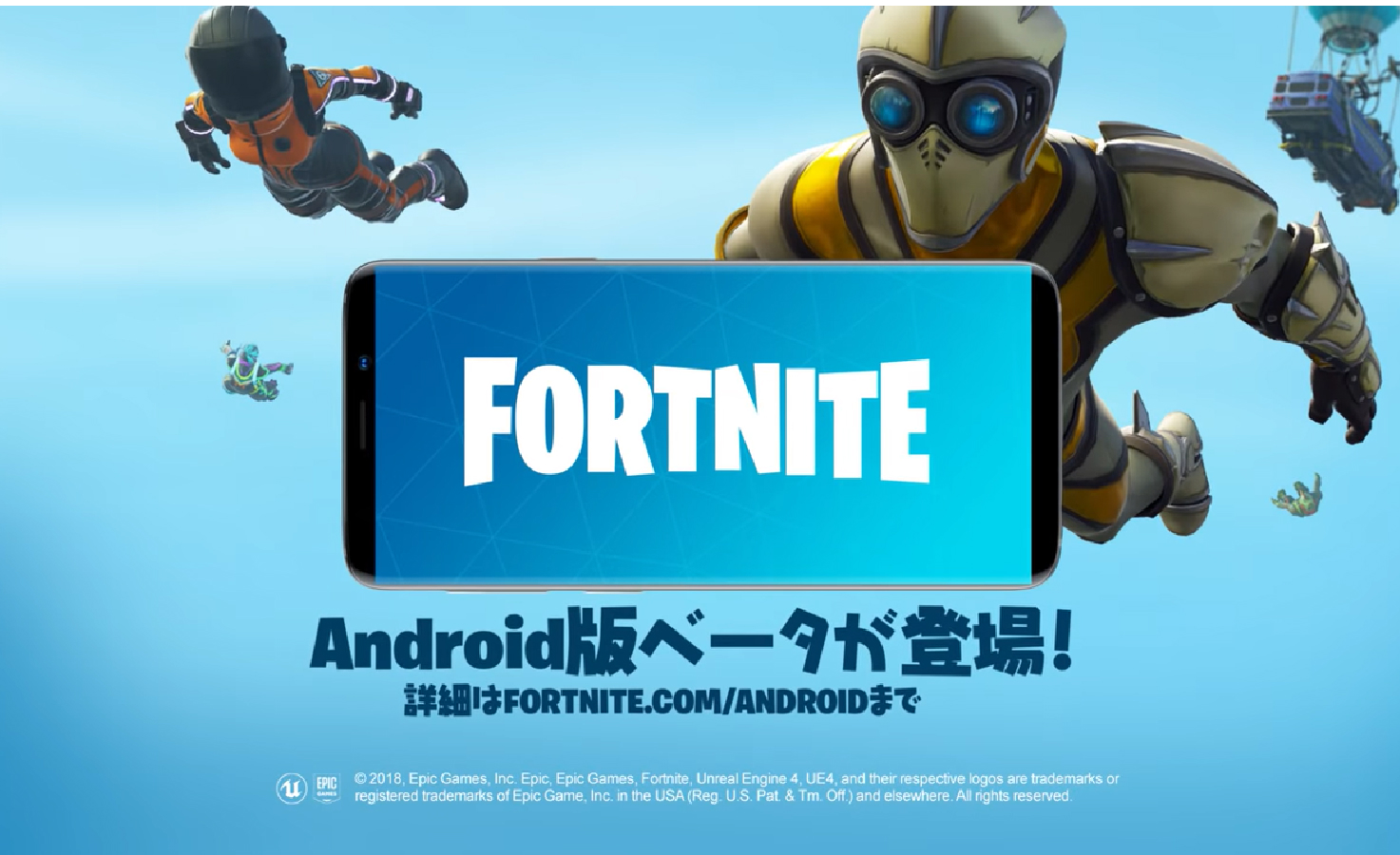 play 商店 日 版