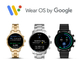 「Wear OS by Google」(旧Android Wear)に大幅UI変更
