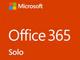家庭向け「Office 365」、10月2日から無制限インストール、同時に5サインイン可能に