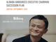 Alibabaのジャック・マー会長引退は2019年9月10日