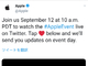 Appleのイベント、初めてTwitterでライブ配信へ