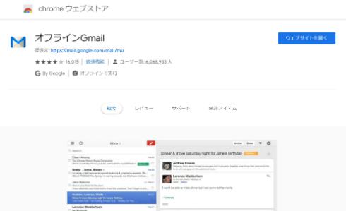 gmail 1