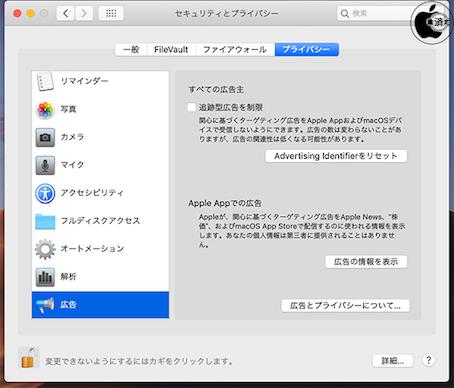 macOS Mojaveの新機能と設定方法徹底解説 (2/2) - ITmedia NEWS