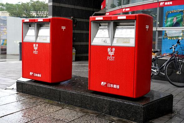 郵便 局 ポスト 集荷 ゆうゆう窓口・集荷に関する連絡先を調べる - 日本郵便