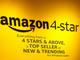 Amazon.com、レビュー★4つ以上の商品だけを販売する実店舗をニューヨークに開店