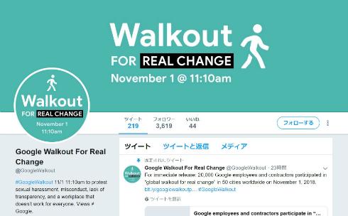 walkout 4