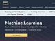 Amazon、AWSでのオンライン「機械学習大学」を無料で開講