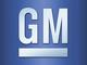 GMが大規模リストラ発表 「電気自動車や自動運転にフォーカスするため」