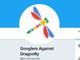 Google従業員、「Project Dragonfly」中止を求めるアムネスティの署名に参加 各国オフィス前で反対デモ発生