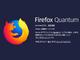 「Firefox 64」公開 複数タブのまとめ操作やタスクマネージャー的機能など