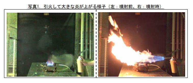 スプレー缶の「ガス抜き」で爆発? 捨てるとき注意すべきこと