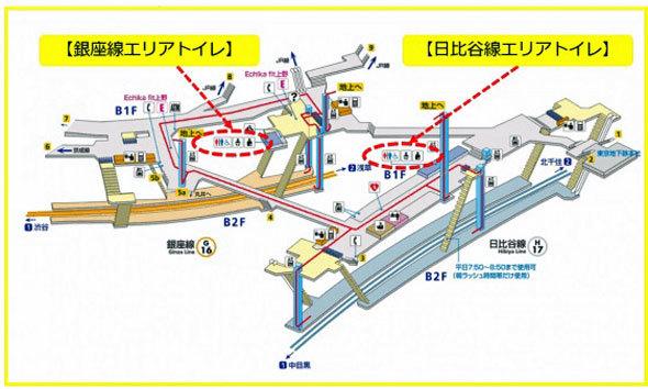 http://image.itmedia.co.jp/news/articles/1812/20/am1535_metrotoile2.jpg