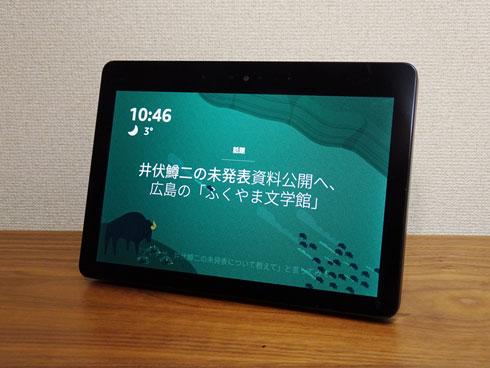 10.1インチの大画面を搭載したスクリーン付きスマートスピーカー「Amazon Echo Show」。価格は2万7980円(税込)