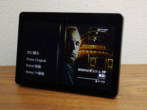 Amazon Prime Videoの再生ができるようになった. Echo Show