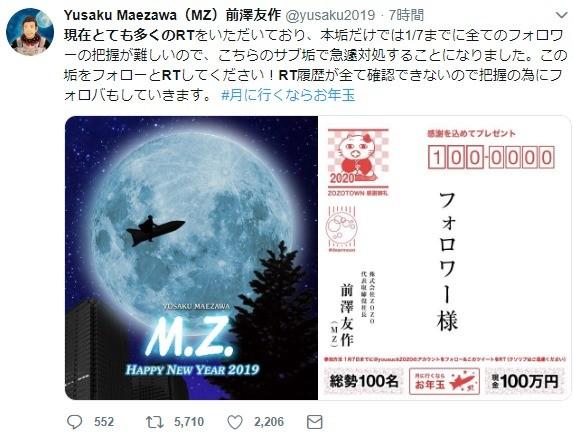 http://image.itmedia.co.jp/news/articles/1901/07/z3.jpg