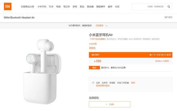 【製品】Xiaomi、「AirPods」そっくりな無線イヤフォン「AirDots Pro」を約6300円で発売へ