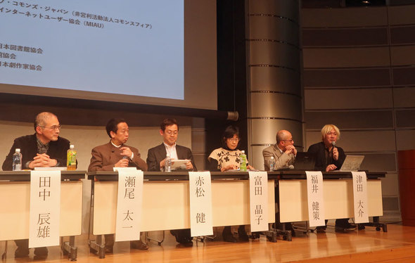 http://image.itmedia.co.jp/news/articles/1901/15/am1535_chosakusinpo.jpg