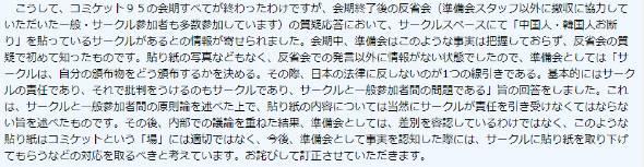 http://image.itmedia.co.jp/news/articles/1901/15/yx_comi.jpg