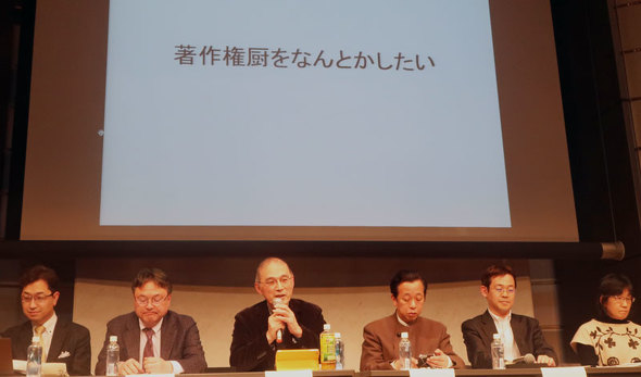 http://image.itmedia.co.jp/news/articles/1901/16/am1535_chosakukenchu.jpg