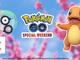 ソフトバンクの「Pokemon GO Special Weekend」、応募を再開 イベント実施は2月23日