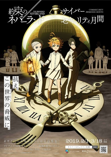 http://image.itmedia.co.jp/news/articles/1901/24/kf_nisc_01_w390.jpg